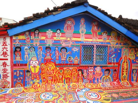 鮮やかすぎて目がシパシパする!奇界遺産 台湾の彩虹眷村