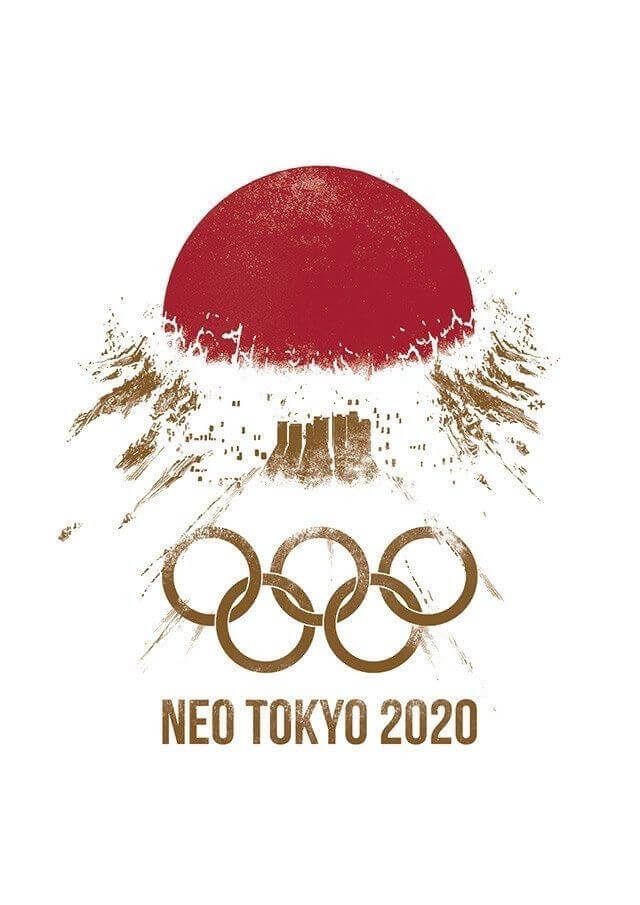 AKIRA風東京オリンピック新ロゴマーク