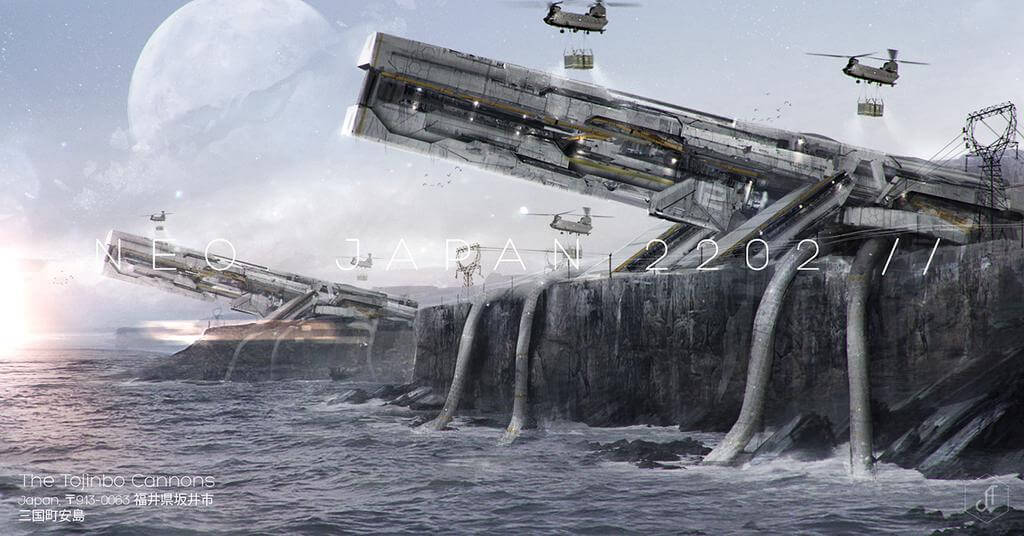 Neo Japan 2202 - The Tojinbo Cannons
