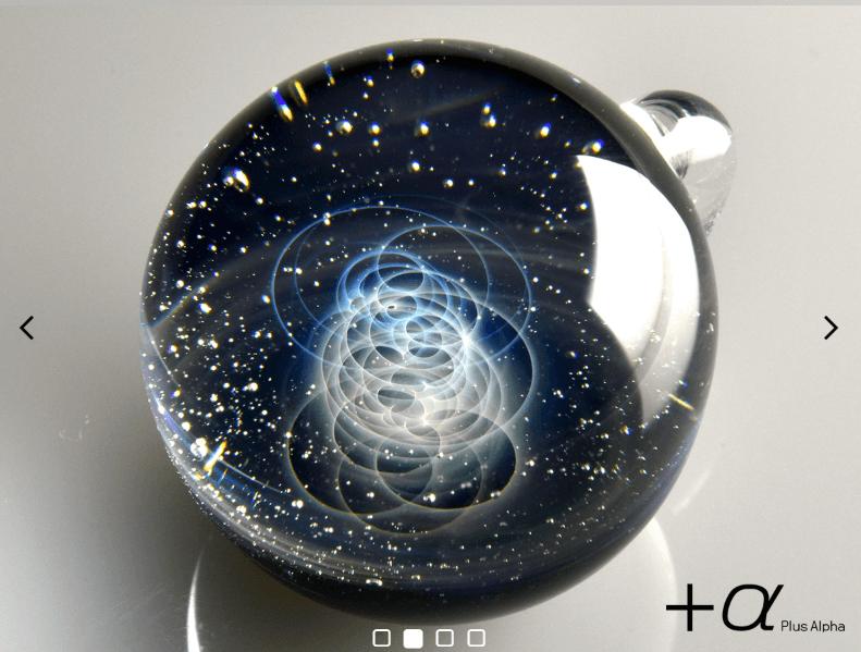プラスアルファの宇宙ガラス(ノンオパール)