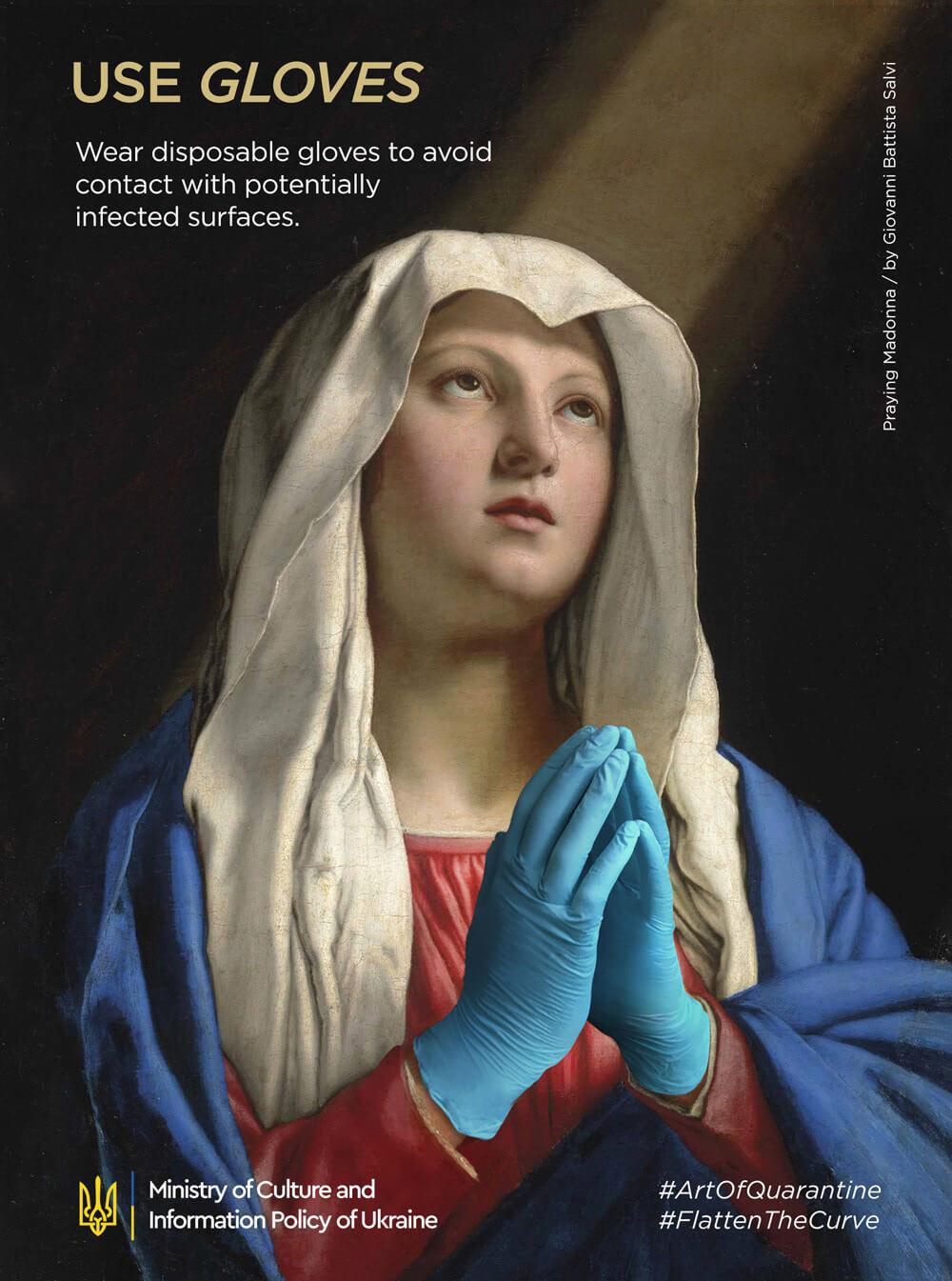 ジョヴァンニ・バッティスタ・サルヴィ作「祈る聖母」のArt of Quarantine版ポスター
