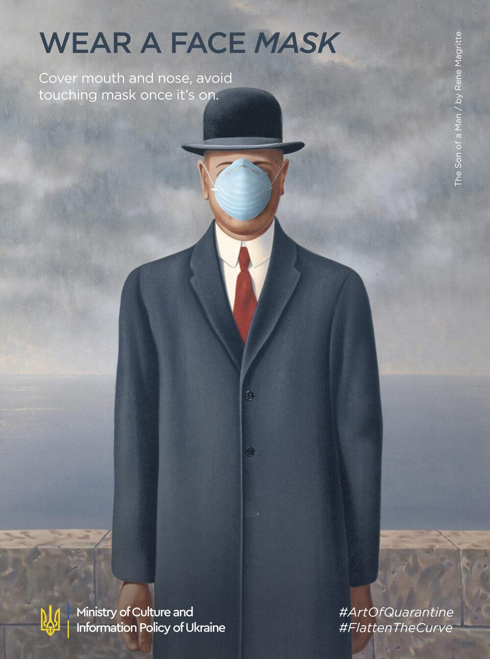 ルネ・マグリット作「人の子)」のArt of Quarantine版ポスター