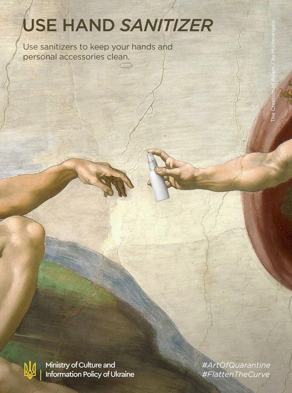 ミケランジェロ作「天地創造(システィーナ礼拝堂天井画)」のArt of Quarantine版ポスター