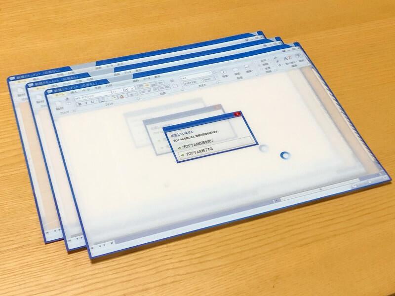 【絶望が蘇る】WINDOWSのエラーによるフリーズ画面が文房具のクリアファイル「フリーズファイル」に
