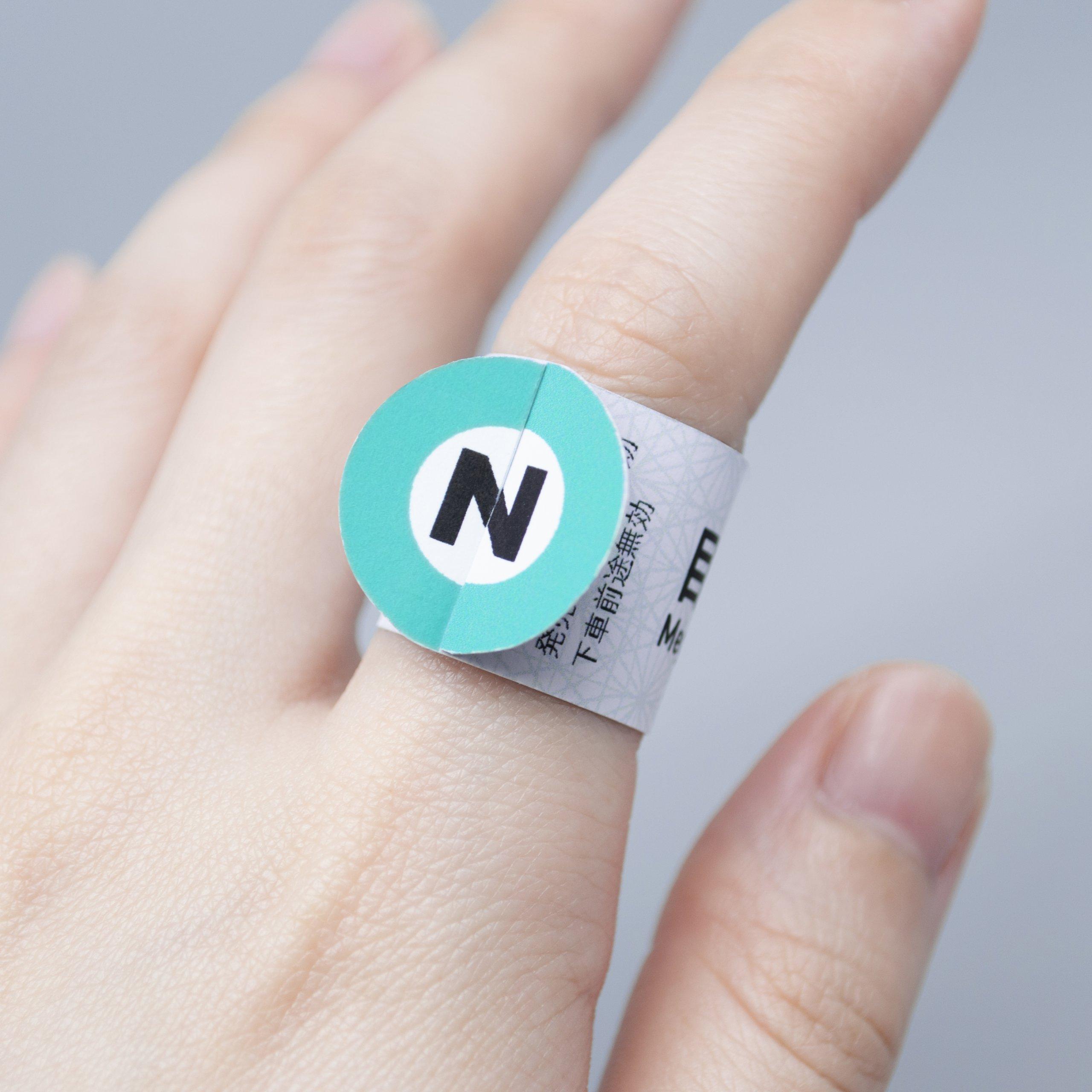 【絶対無くさない】辻尾一平さん考案の指に巻き付ける指輪型の電車の切符が可愛い!